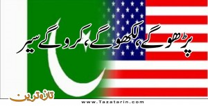 APS students in America for study tour