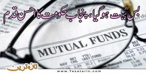 Ban on illegal funding of NGOs