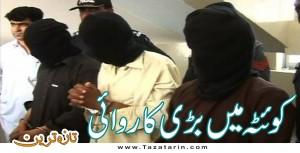 FC raided in Quetta, arrests 3 terrorists