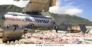 Missing Malaysian plane found in Arabian sea