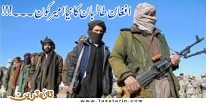 Now Mullah Akhtar Mansoor after Mullah Omer