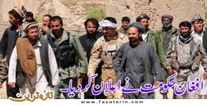 Afghan government announces regarding Talban