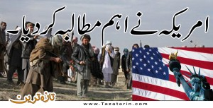 America demands from Talban