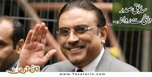 Former president leaves for london from Dubai