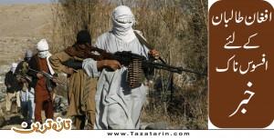 Mullah Umar killed by his companion