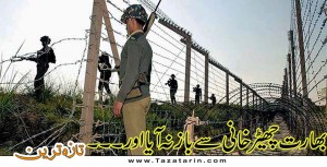 Unprovoked firing by Indian Forces, Unprovoked firing on Control line