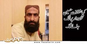 Shafqat hussain recieves death warrant 5th time