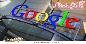 Google added 20 languages to translation app