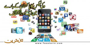 Govt vowed to get data of mobile user, says Wikileaks