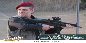 Zaid Hamid being lashed in Saudi Arabia
