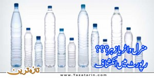 50-water-supply-companies-provide-hazardous-water