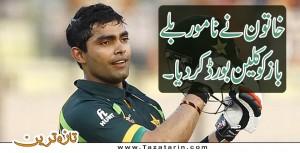 A lady bowler clean bowled Akmal