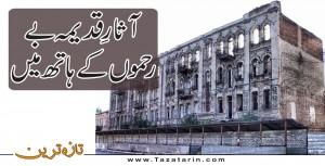 Ancients buildings in danger