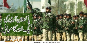 Another success of Pakistan Army