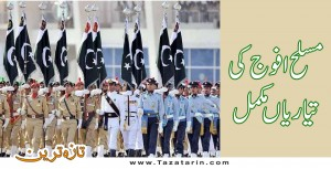 Armed forces have completed their preparations