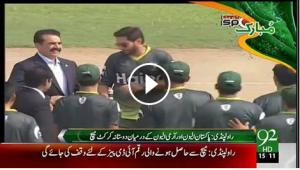 Army Chief Cricket
