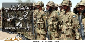 Army operation in tribal areas