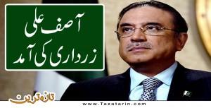 Asif Ali Zardari is coming