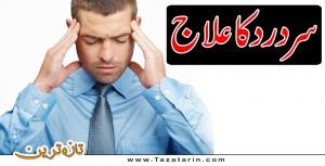 Cure of headache
