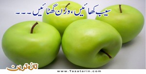 Eat apple to stay healthy