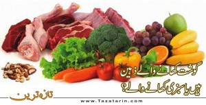 Eating meat is beneficial or vegetables