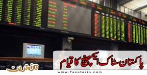 Foundation of Pakistan stock exchange