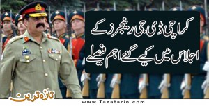 Important decisions that take place in DG Rangers meeting