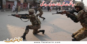 India attack on Sialkot
