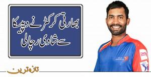 Indian cricketer dinesh karthik