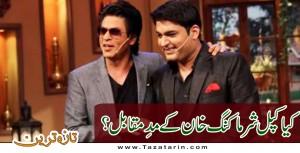 Is Kapil Sharma competing with King Khan