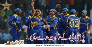 PCB invites Srilanka team for cricket series