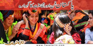 Pakistan is home to culture and traditions