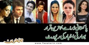 Pakistani dramas are better than indian dramas