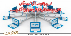 Pakistani engineer made a software to remove objectionable material form internet