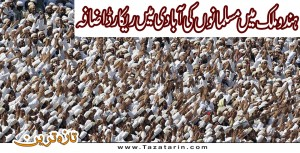 Population of muslims in india has increased to a large extent