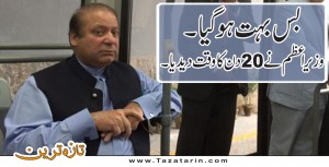 Prime Minister orders to implement Urdu language