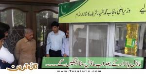 Proposed design for stalls in Punjab