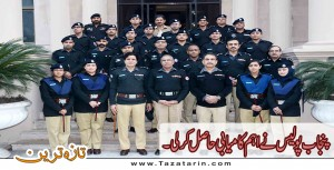 Punjab police capture 182 followers different organizations