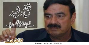 Rasheed claims army chief at no 1