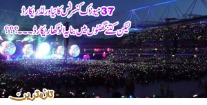 Record of 37 music concerts in just 12 hours