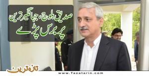 Sadiq Baloch got angry on Jahangir Tareen