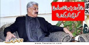What Abdul Qadir Baloch is in Karachi