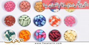 What are the side effects of Anti biotic medicines