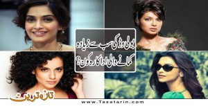 Who is Bollywood's highest earning actress