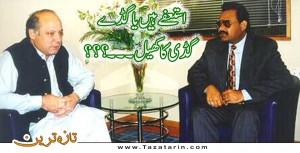 Zero tolerance on Karachi operation