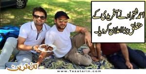 Shahzad declares Afridi elder brother