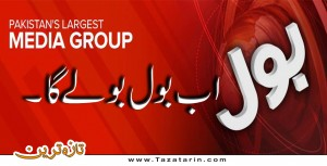 ARY t.v channel buys the controversery Bol t.v