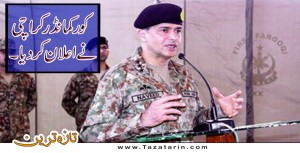 Core commander gives credit to Rangers for peace in Karachi
