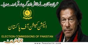 Imran declared him corrupt
