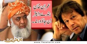 JUI leader warns Imran Khan